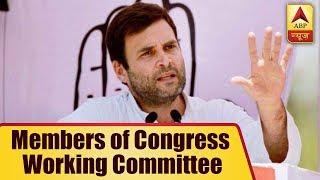 Rahul constitutes CWC, drops many senior leaders including Digvijay, Janardan Dwivedi - ABPNEWSTV