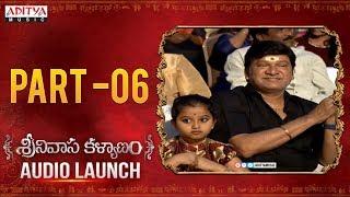 Srinivasa Kalyanam Audio Launch Part 6   Nithiin, Raashi Khanna   Mickey J Meyer   Dil Raju - ADITYAMUSIC