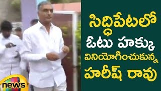 Harish Rao and his Wife Completed His Voting In Siddipet | TRS | #TelanganaElections2018 |Mango News - MANGONEWS
