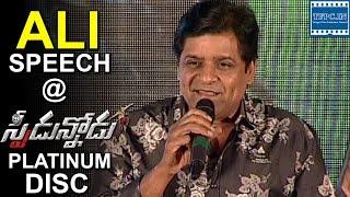 Ali Speech @ Speedunnodu Movie Platinum Disc Function | TFPC - TFPC