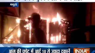 Massive fire breaks out at Mathura's Govind Nagar sabzi mandi - INDIATV
