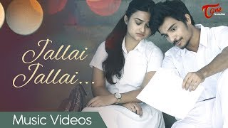 Jallai Jallai Kurisindila | Valentine's Day Special Song | Rakesh Govardhanagiri | TeluguOne - TELUGUONE