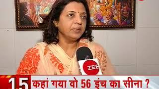 News 100: Shiv Sena dig at PM Modi over rifleman Aurangzeb's death - ZEENEWS