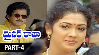 Minor Raja Telugu Movie | Part 4 | Rajendra Prasad | Sobhana | Rekha | Vidya Sagar - MANGOVIDEOS