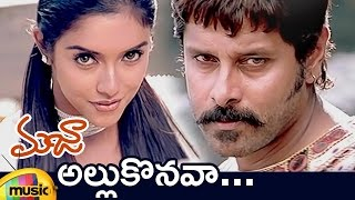 Majaa Movie Video Songs | Allukonava Full Video Song | Vikram | Asin | Mango Music - MANGOMUSIC