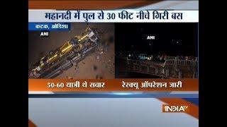 Passenger bus falls from the Mahanadi bridge near Jagatpur in Cuttack - INDIATV