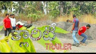 clarity  trailer || Telugu Short film || Direct by suresh Hero - YOUTUBE