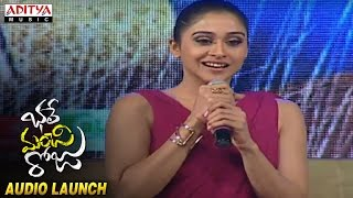 Regina Cassandra Cute Speech At Bhale Manchi Roju Audio Launch || Sudheer Babu, Wamiqa Gabbi - ADITYAMUSIC