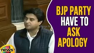 BJP Party Have to ask Apology Over Charges On Dalits, Jyotiraditya Madhavrao Scindia | Mango News - MANGONEWS