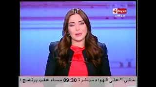 لبنى عسل تنعي باكية وفاة أحد أعضاء فريق «الحياة اليوم» أثناء عمله (فيديو) | المصري اليوم