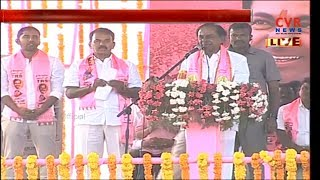 KCR Speech At TRS Praja Ashirvada Sabha In Kollapur  | Election Campaign | CVR News - CVRNEWSOFFICIAL