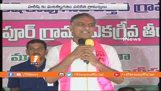 Ibrahimpur Villagers Unanimous Resolution In Favor Of Harish Rao | Siddipet | iNews - INEWS