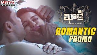 Khakee Romantic Promo || Khakee Releasing on Nov 17 || Karthi, Rakul Preet || Ghibran - ADITYAMUSIC