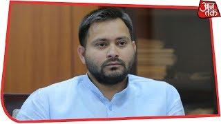 Tejaswi Yadav: देश को बचाना है, भाजपा को भगाना है | Khabardaar - AAJTAKTV