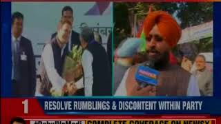 I want the Congress party to become an instrument for dialogue between Indian people: Rahul Gandhi - NEWSXLIVE