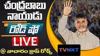 Chandrababu Naidu   Road Show @ ECIL x ROADS  Live |   | TVNXT LIVE - MUSTHMASALA