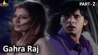 Aap Beeti Gahra Raj Part - 2 | Hindi TV Serials | Aatma Ki Khaniyan | Sri Balaji Video - SRIBALAJIMOVIES