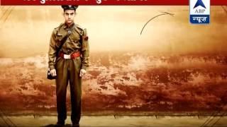 ABP LIVE l  PK's third poster out l Aamir Khan FULLY clad! - ABPNEWSTV
