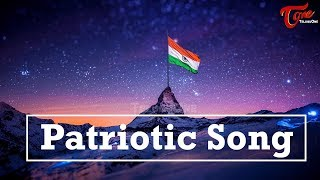 Vande Mataram Song | Republic Day 2020 Special Patriotic Song | TeluguOne - TELUGUONE