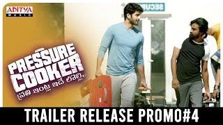 Pressure Cooker Movie Trailer Release Promo#4 | Tanikella Bharani | Sai Ronak | Rahul Ramakrishna - ADITYAMUSIC
