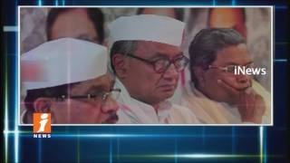 Telangana Congress Leaders Upset On Party In-Charge Change | iNews - INEWS