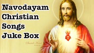 Navodayam || Telugu Christian Songs || Juke Box || 08 - BHAKTHITVTELUGU