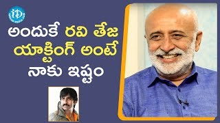 Ravi Teja is a Versatile Actor - Sanjay Raichura | Talking Movies With iDream | Deeksha Sid - IDREAMMOVIES