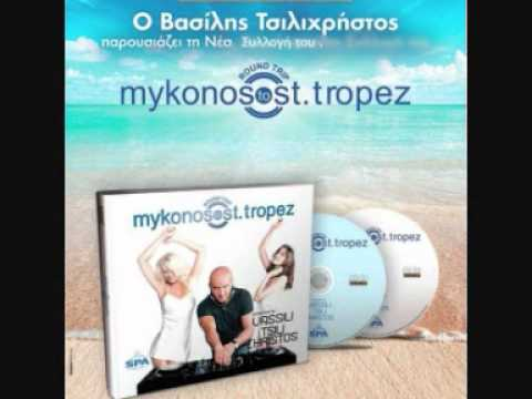 PLAYMEN FT DEMY - FALLIN(CONSOUL TRAININ ST.TROPEZ MIX)