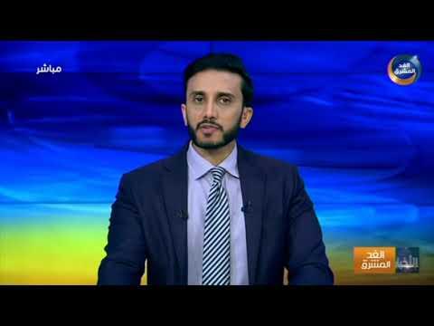 نشرة أخبار التاسعة مساءً   مركز الملك سلمان للإغاثة يوزع سلالًا غذائية للنازحين بدار سعد (19 يناير)