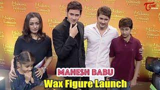 Mahesh Babu Wax Figure Launch | Madame Tussauds Singapore | TeluguOne - TELUGUONE
