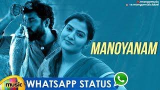Best Love WhatsApp Staus | Manoyanam Video Song | Latest Telugu Music Videos 2019 | Mango Music - MANGOMUSIC