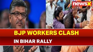 BJP Workers Clash at Ravi Shankar Prasad's Rally in Bihar; RK Sinha Supporters Raised Black Flags - NEWSXLIVE