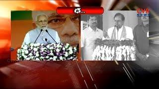 CM KCR Vs PM Narendra Modi Election Campaign   Telangana   CVR News - CVRNEWSOFFICIAL