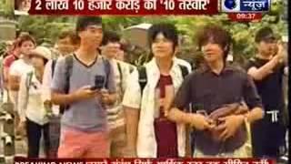 Narendra Modi Magic in Japan - ITVNEWSINDIA
