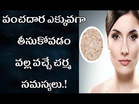 పంచదార ఎక్కువగా తీసుకోవడం వల్ల సమస్యలు | sugar ekuvaga tesukovadam valla samsyalu