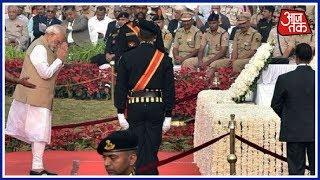 PM Modi ने Delhi में राष्ट्रीय Police समारक का उदघाटन किया | Breaking News - AAJTAKTV