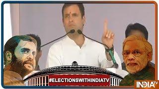 Rahul Gandhi को अवमानना मामले में Supreme Court का नोटिस, मंगलवार को होना होगा कोर्ट में पेश - INDIATV