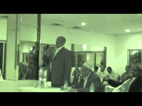 3rd Annual Garre community conference 2007 video clip