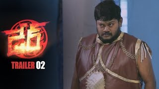 Dare Movie Trailer 02 | Naveen | Sakshi Kakkar | TFPC - TFPC