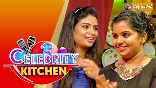 Actresses Nisha & Maheshwari in Celebrity Kitchen 20-09-2015 Puthuyugam tv Program
