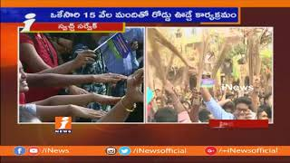 KTR Speech at Swachh Survekshan 2018 in Hyderabad | 15, 000 People Sweeping Roads | iNews - INEWS
