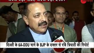 BJP's all new HQ at New Delhi's Deen Dayal Upadhyay Marg - ZEENEWS