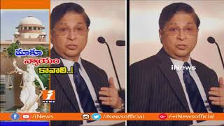 Doubts on Judicial System After SC Judges Open Allegations On Deepak Mishra | Spot Light | iNews - INEWS