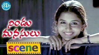 Nindu Manasulu Movie Scenes - Meera Jasmine Working As A House Servant || Lohithadas - IDREAMMOVIES