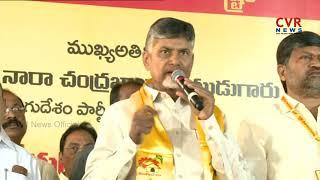 CM Chandrababu Naidu Reminds Nandamuri Harikrishna In T-TDP Leaders Meeting | CVR News - CVRNEWSOFFICIAL