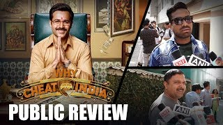 Why Cheat India | Public Review | Emraan Hashmi | Shreya Dhanwanthary - HUNGAMA