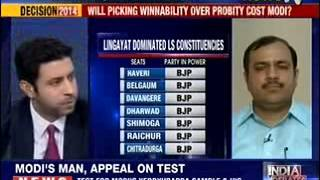 India Debates: Does Narendra Modi have the most to lose in the battle for Karnataka? - NEWSXLIVE