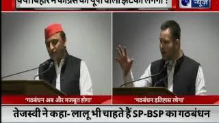 SP-BSP alliance: यूपी महागठबंधन में कांग्रेस के नहीं होने से किसका फायदा ?, 2019 Lok Sabha elections - ITVNEWSINDIA