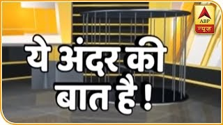 Mamata Banerjee bars CBI from entering West Bengal | Master Stroke - ABPNEWSTV