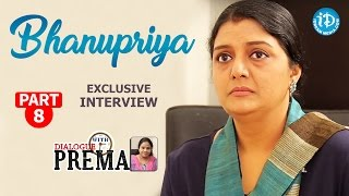 Bhanupriya Exclusive Interview PART 8 || Dialogue With Prema || Celebration Of Life - IDREAMMOVIES